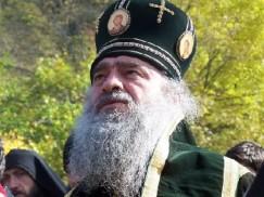 მეუფე იობი