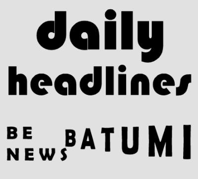 daily headlines :  ბორჯომში უბედურმა შემთხვევამ 16 წლის ახალგაზრდას სიცოცხლე იმსხვერპლა.