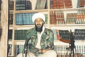 ბინ ლადენის სამალავი ავღანეთში 9/11-ის დროს