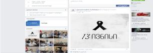 """""""13 თუ 15 ივნისი_ბათუმის საკრებულოს გოვის დღედ 13 ივნისი მიაჩნია"""""""